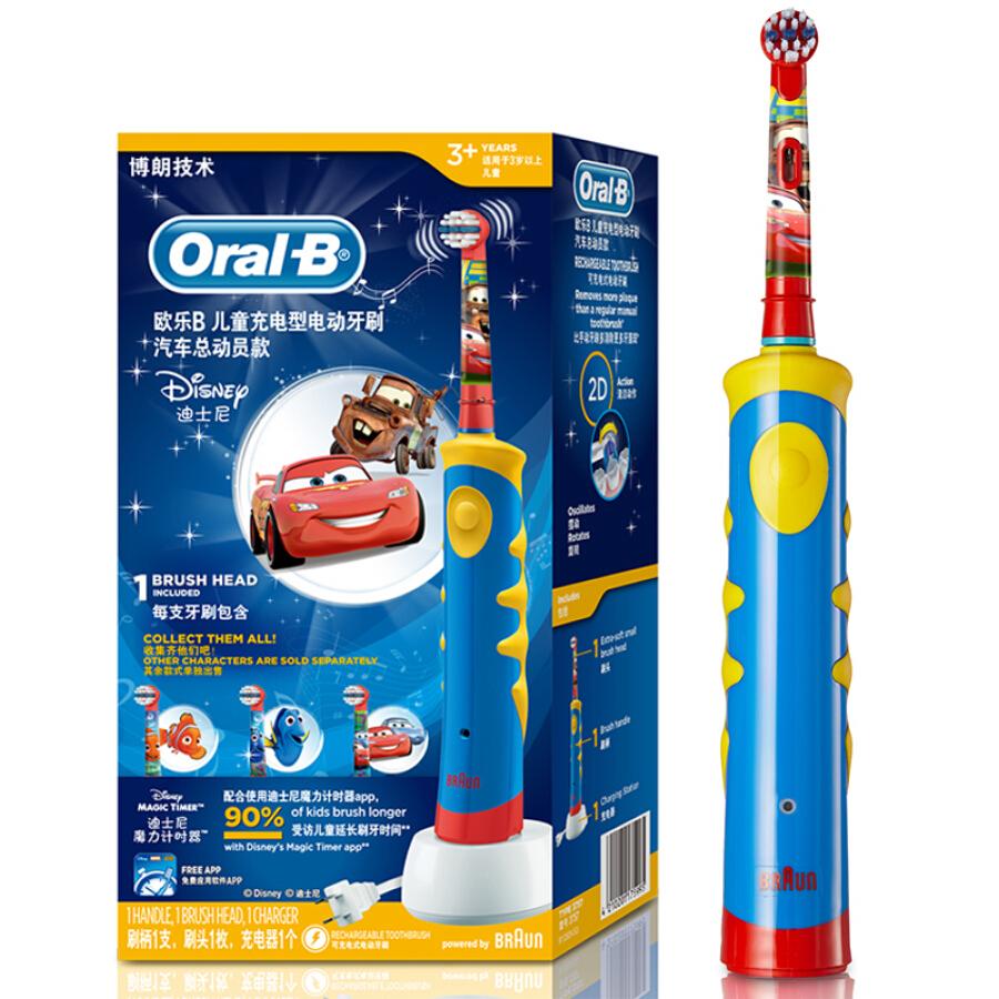Bàn Chải Đánh Răng Điện Oral-B D10 - Họa Tiết Disney