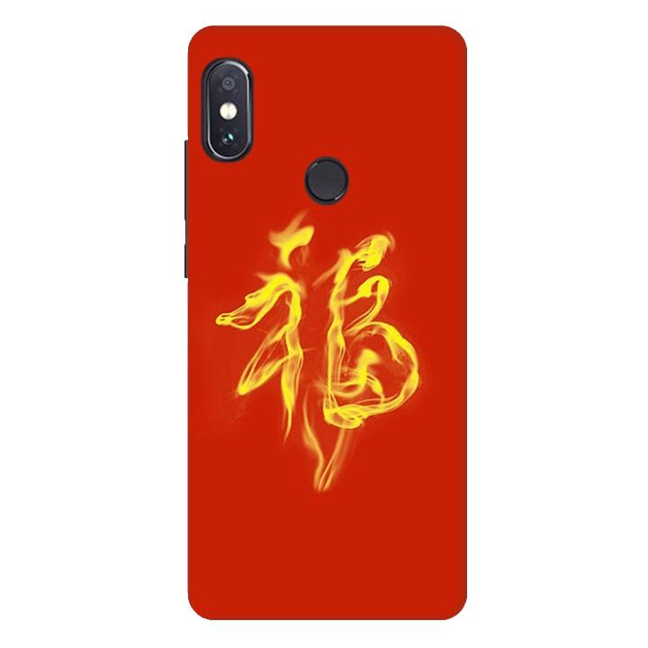 Ốp Lưng Dành Cho Xiaomi Redmi Note 5 Pro Mẫu 72