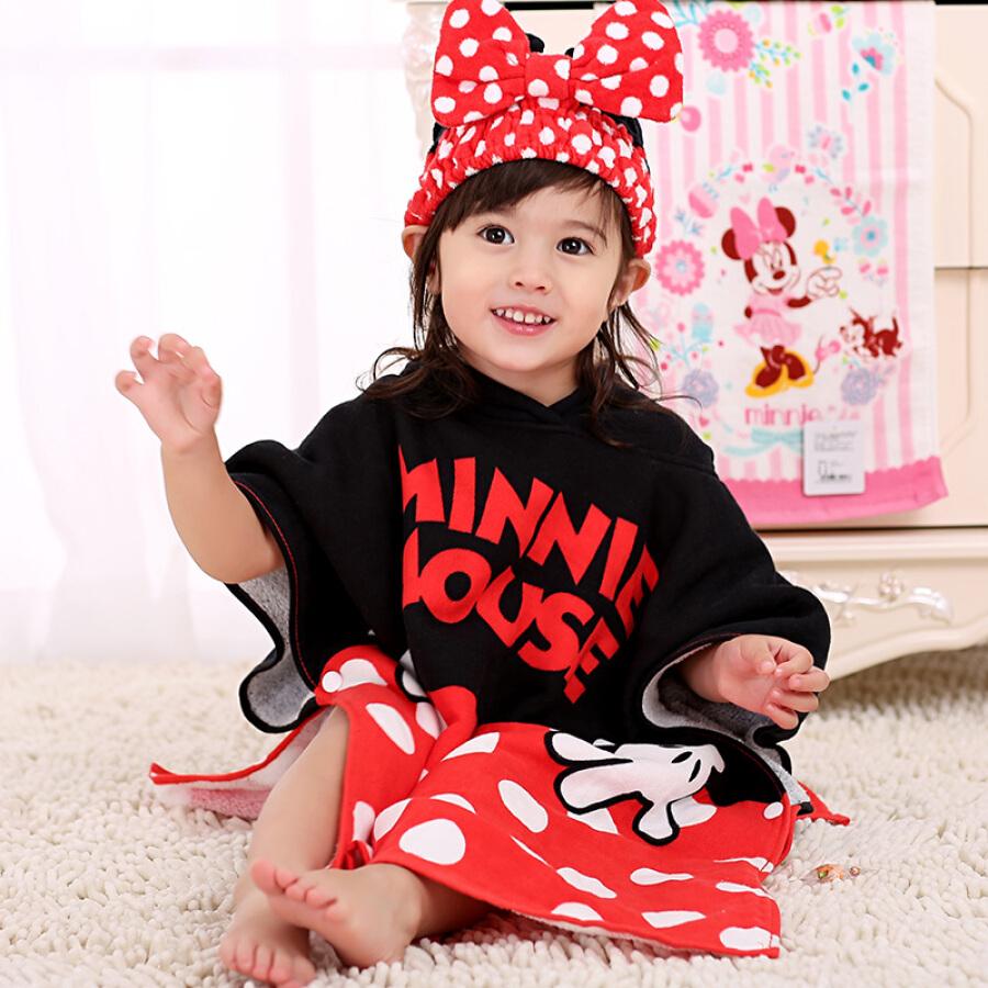 Khăn Tắm Choàng Hoạt Hình Có Mũ Cho Bé Disney (60X120cm) - 1684087 , 1406347568033 , 62_9293658 , 381000 , Khan-Tam-Choang-Hoat-Hinh-Co-Mu-Cho-Be-Disney-60X120cm-62_9293658 , tiki.vn , Khăn Tắm Choàng Hoạt Hình Có Mũ Cho Bé Disney (60X120cm)