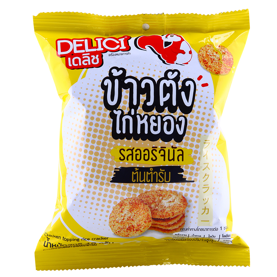 Bánh Gạo Delici Thái Lan Vị Gà (48g)