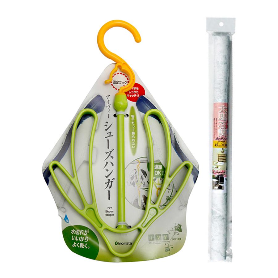 Combo Móc phơi giầy, dép + Miếng dán mặt bàn - vân đá màu ghi (45x90cm) nội địa Nhật Bản