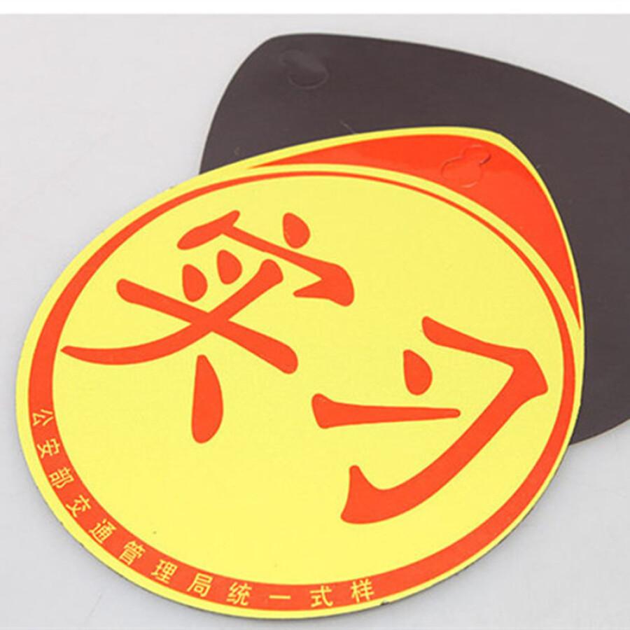 Miếng Dán Từ Tính Cho Xe Hơi LMA Loma - 1556416 , 4294953027221 , 62_8893107 , 70000 , Mieng-Dan-Tu-Tinh-Cho-Xe-Hoi-LMA-Loma-62_8893107 , tiki.vn , Miếng Dán Từ Tính Cho Xe Hơi LMA Loma