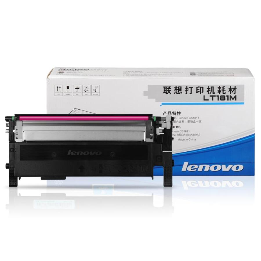 Lenovo LT181M magenta original toner (for CS1811 printer)