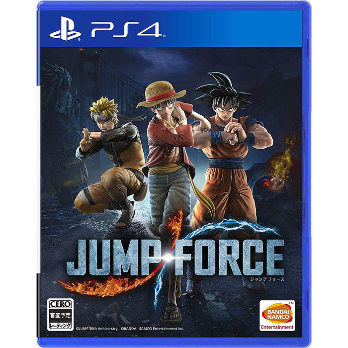 Đĩa game Jump Force cho playstation 4