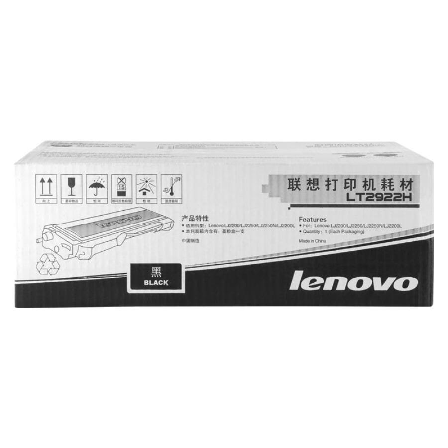 Hộp Mực Đen Máy In Lenovo - 1578603 , 1925380342283 , 62_8987544 , 1425000 , Hop-Muc-Den-May-In-Lenovo-62_8987544 , tiki.vn , Hộp Mực Đen Máy In Lenovo