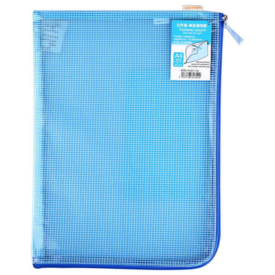 (KOKUYO) L-type zipper opaque mesh file data storage bag A4 dark blue 2 loaded WSG-KUK211DB