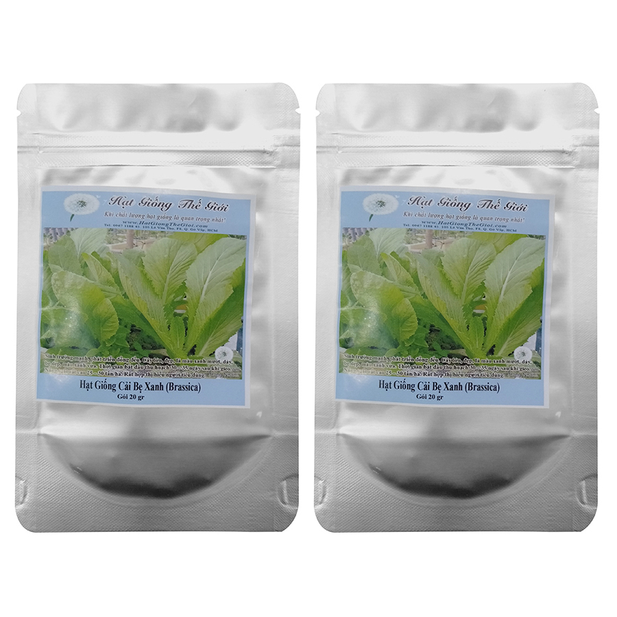 Bộ 2 Túi Hạt Giống Cải Bẹ Xanh (Brassica Juncea) (20g x 2)