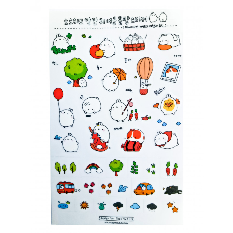 Bộ 6 tấm sticker trang trí Molang