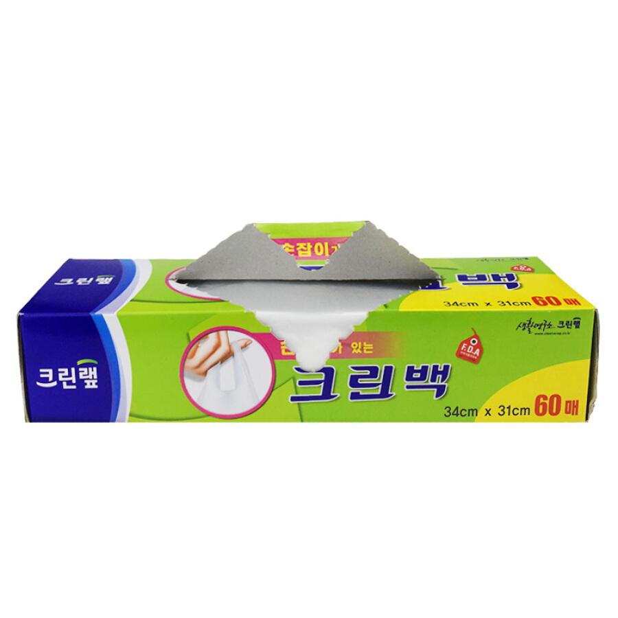 Túi Nilon Đựng Thực Phẩm Klin Lai T551119 (34 * 31cm)