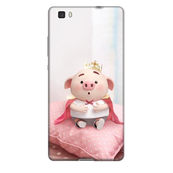 Ốp lưng nhựa cứng nhám dành cho Huawei P8 Lite in hình Heo vua