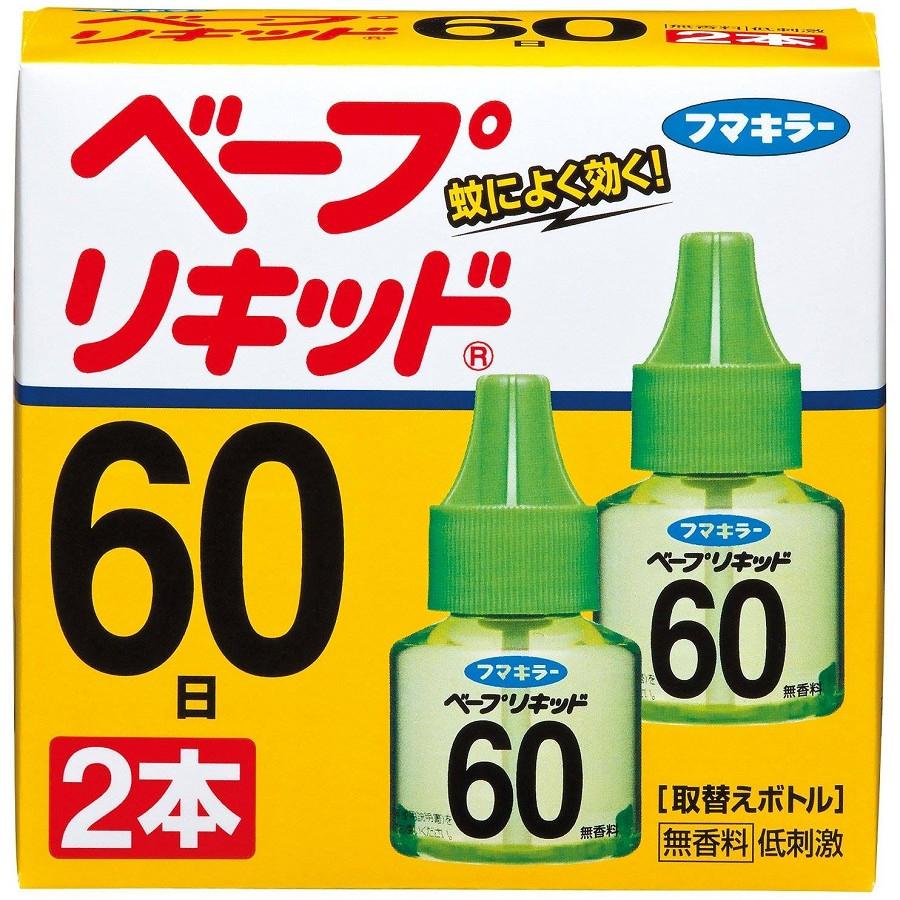 Hộp 2 Lọ Tinh Dầu Đuổi Muỗi Nhật Bản an toàn cho bé