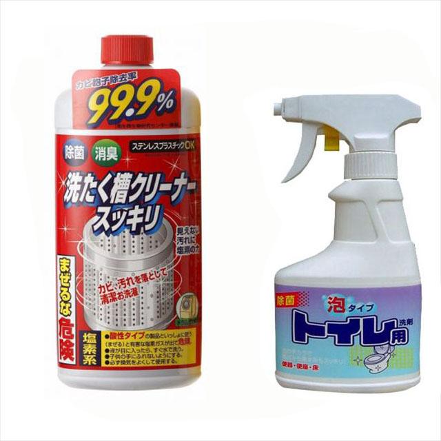 Combo Nước tẩy vệ sinh lồng máy giặt + Chai xịt vệ sinh bồn cầu 300ml nội địa Nhật Bản