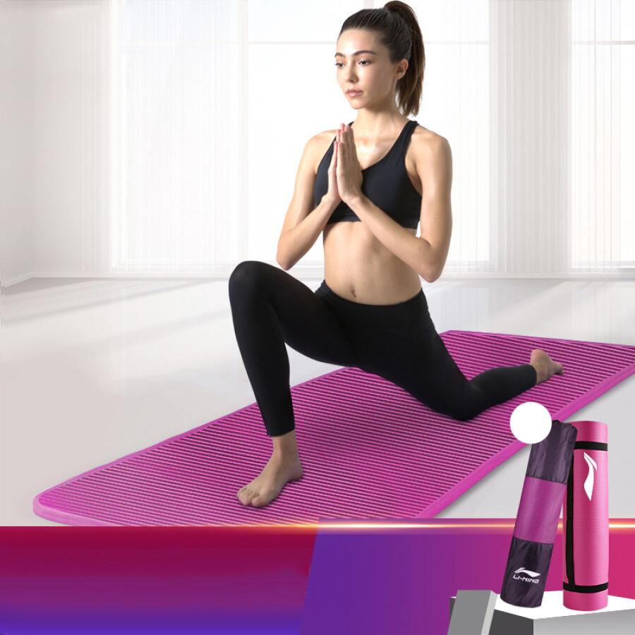 Li Ning (LI-NING) Yoga mat edging female men