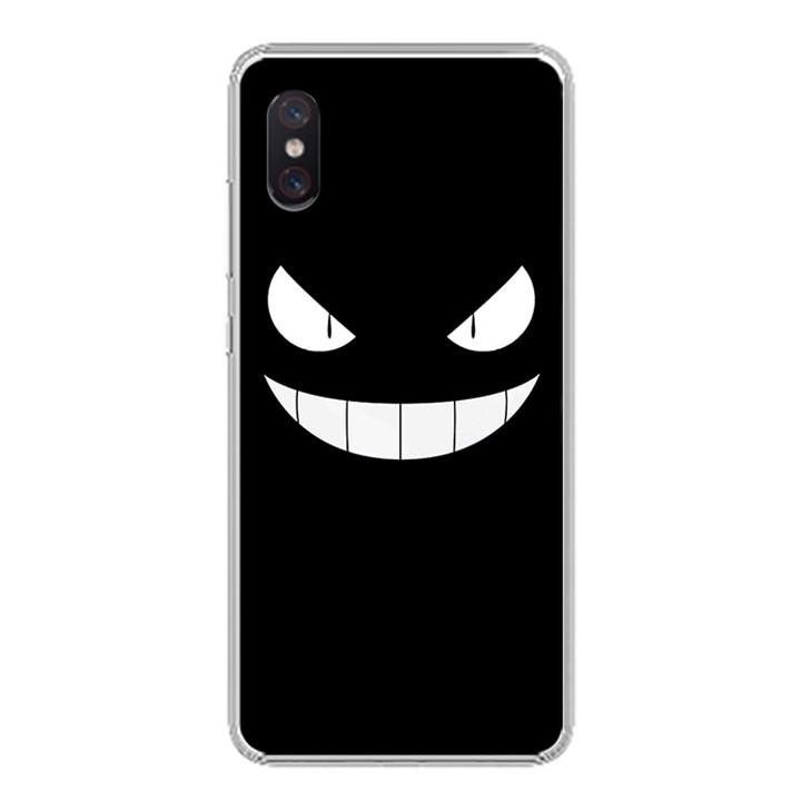 Ốp lưng cho Xiaomi Mi 8 Pro - 0165 MONSTER01 - Silicone dẻo - Hàng Chính Hãng