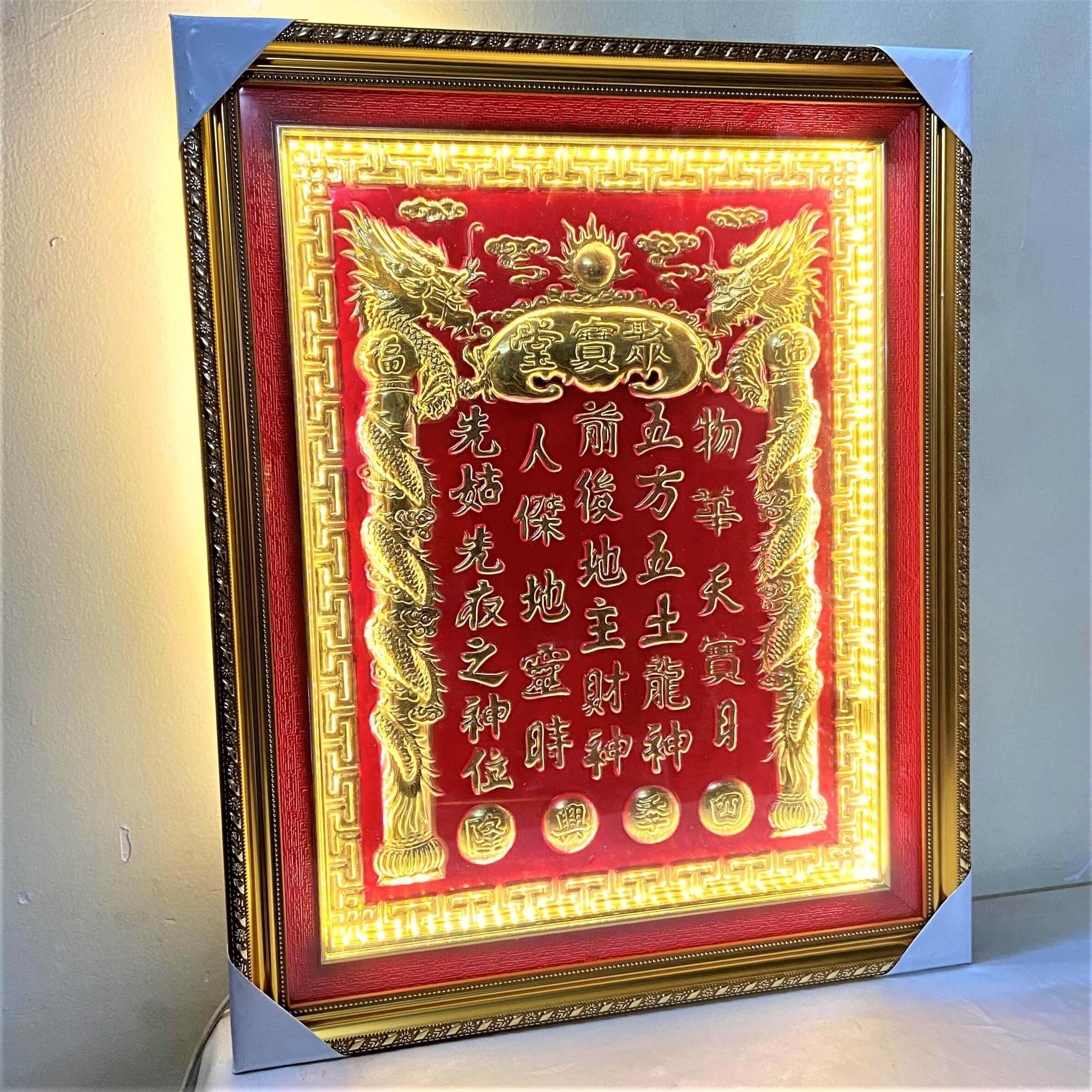 Bài Vị Thần Tài Thổ Địa Bằng Đồng Có Đèn Cao 51cm