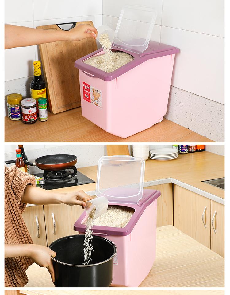 Thùng đựng gạo màu hồng xinh xắn