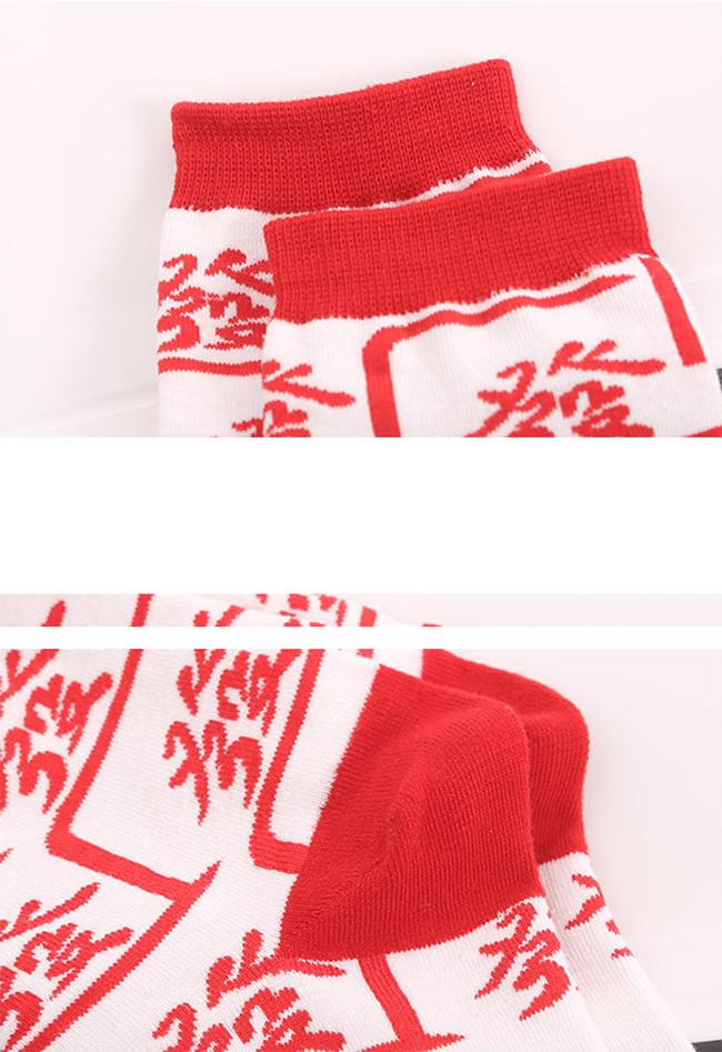 Set 3 Đôi Tất Cotton Dáng Dài Họa Tiết Chữ Đỏ Xúc Xắc 666 Mang Không Khí Tết May Mắn TN114