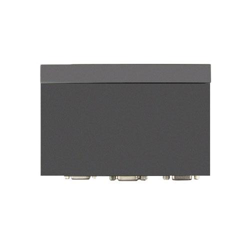 Bộ chia VGA 1 ra 4 U-8707 Chất lượng cao