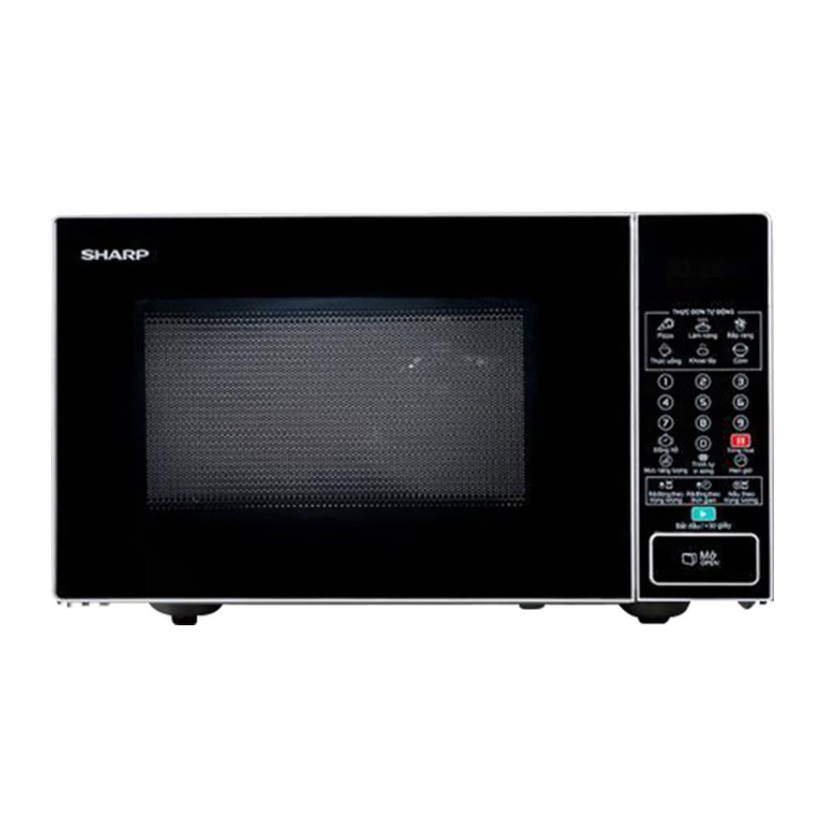 Lò vi sóng Sharp 23L R370VN-S màu bạc - Hàng chính hãng