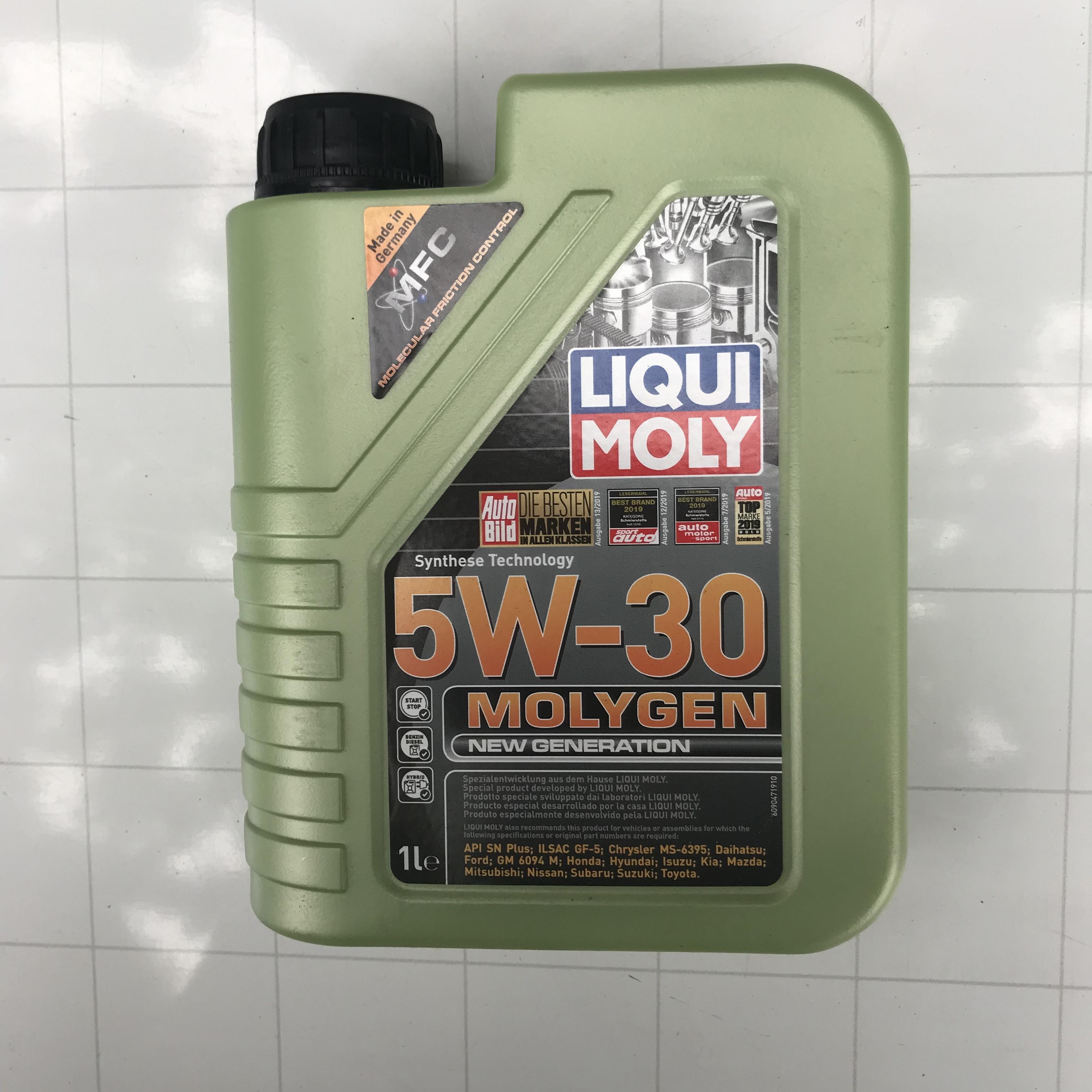 Dầu máy liqui MoLy 5w -30