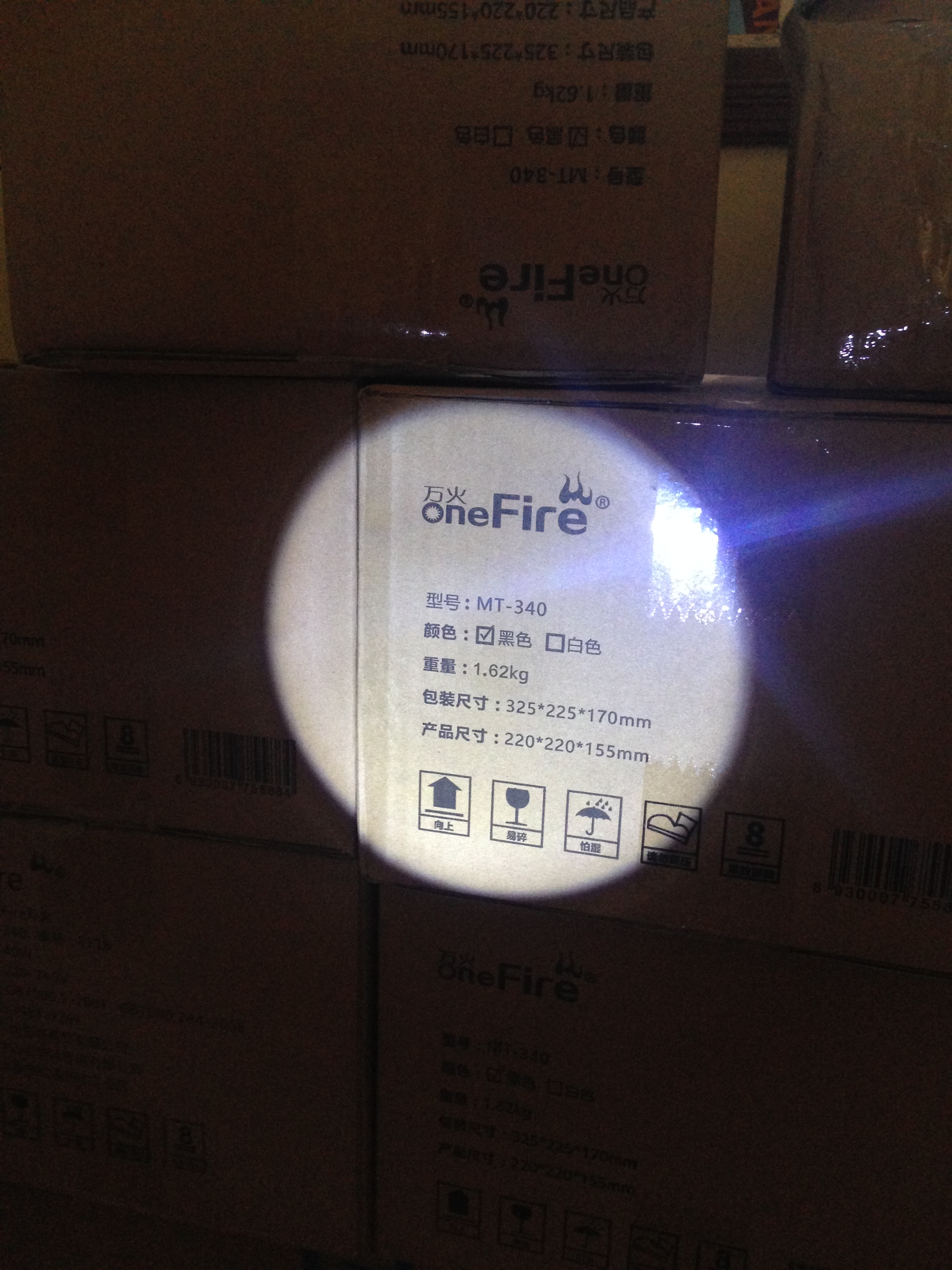 Đèn pin mini chiếu sáng dùng pin