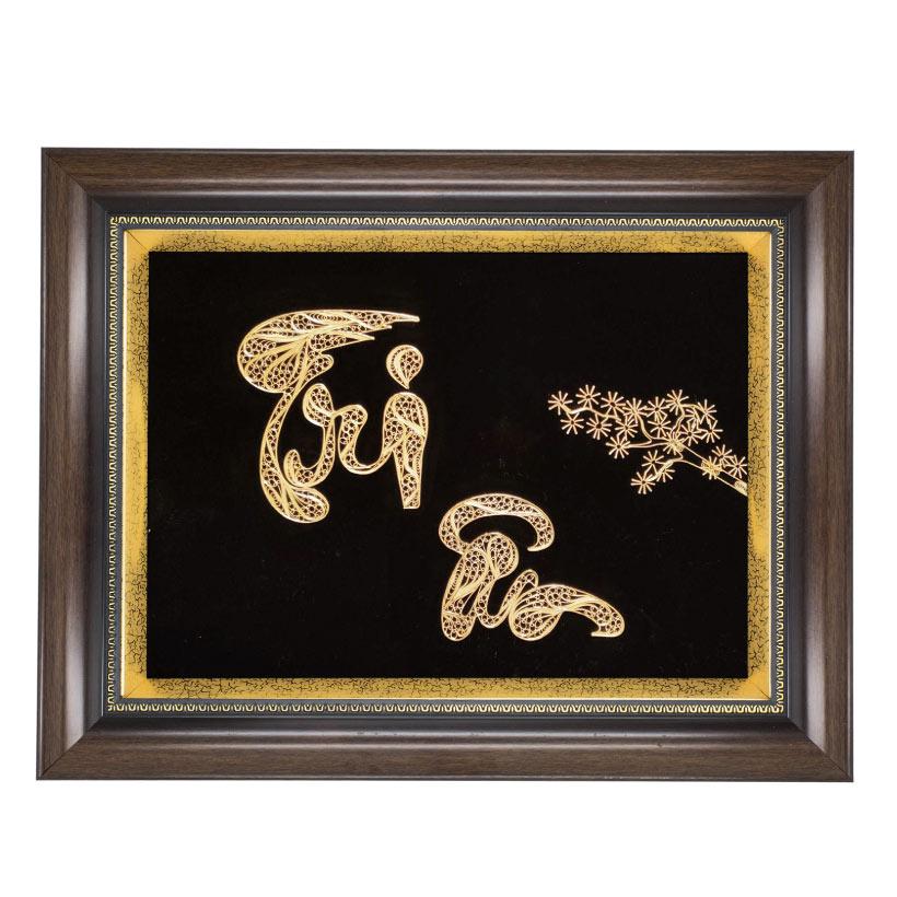 Tranh chữ Tri Ân mạ vàng 24K size lớn - Quà tặng đối tác khách hàng