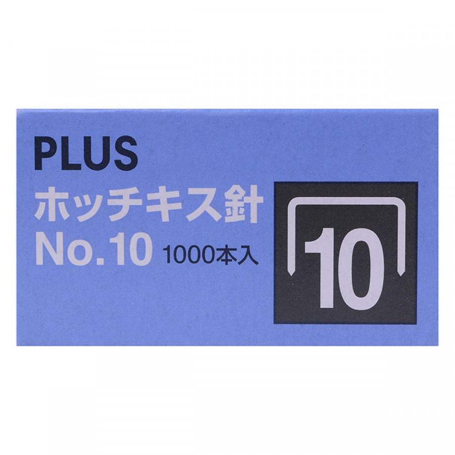 Combo Hộp Kim Bấm 10 Plus