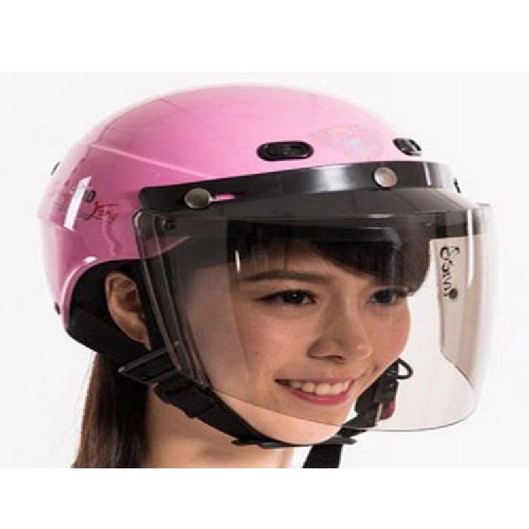 Kính rời 3 khuy A7 gắn nón bảo hiểm, nón bảo hộ, nón thể thao