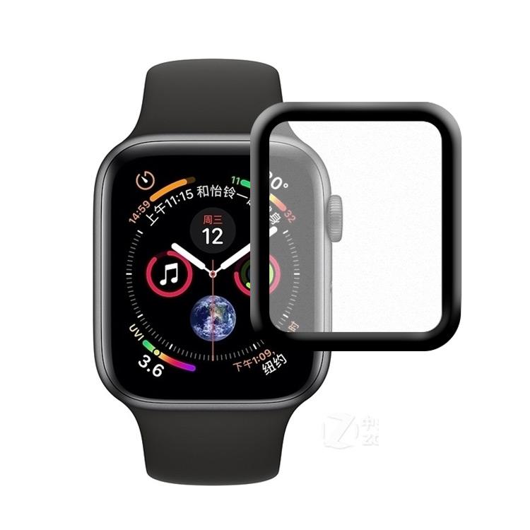 Miếng Dán Dẻo Nhám Chống Vân Tay 3D cho Apple Watch