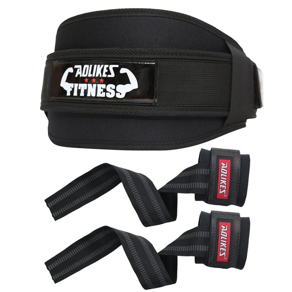 Bộ đai lưng tập gym và dây kéo lưng quấn cổ tay YE-7983-7638 hỗ trợ nâng tạ - Hàng Chính Hãng
