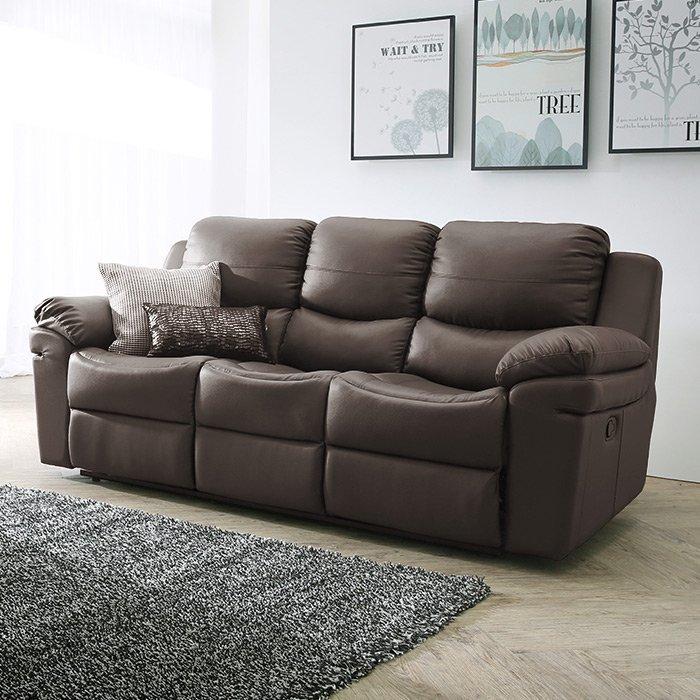 GHẾ SOFA THƯ GIÃN DA THẬT CHỈNH ĐIỆN DongSuh Furniture