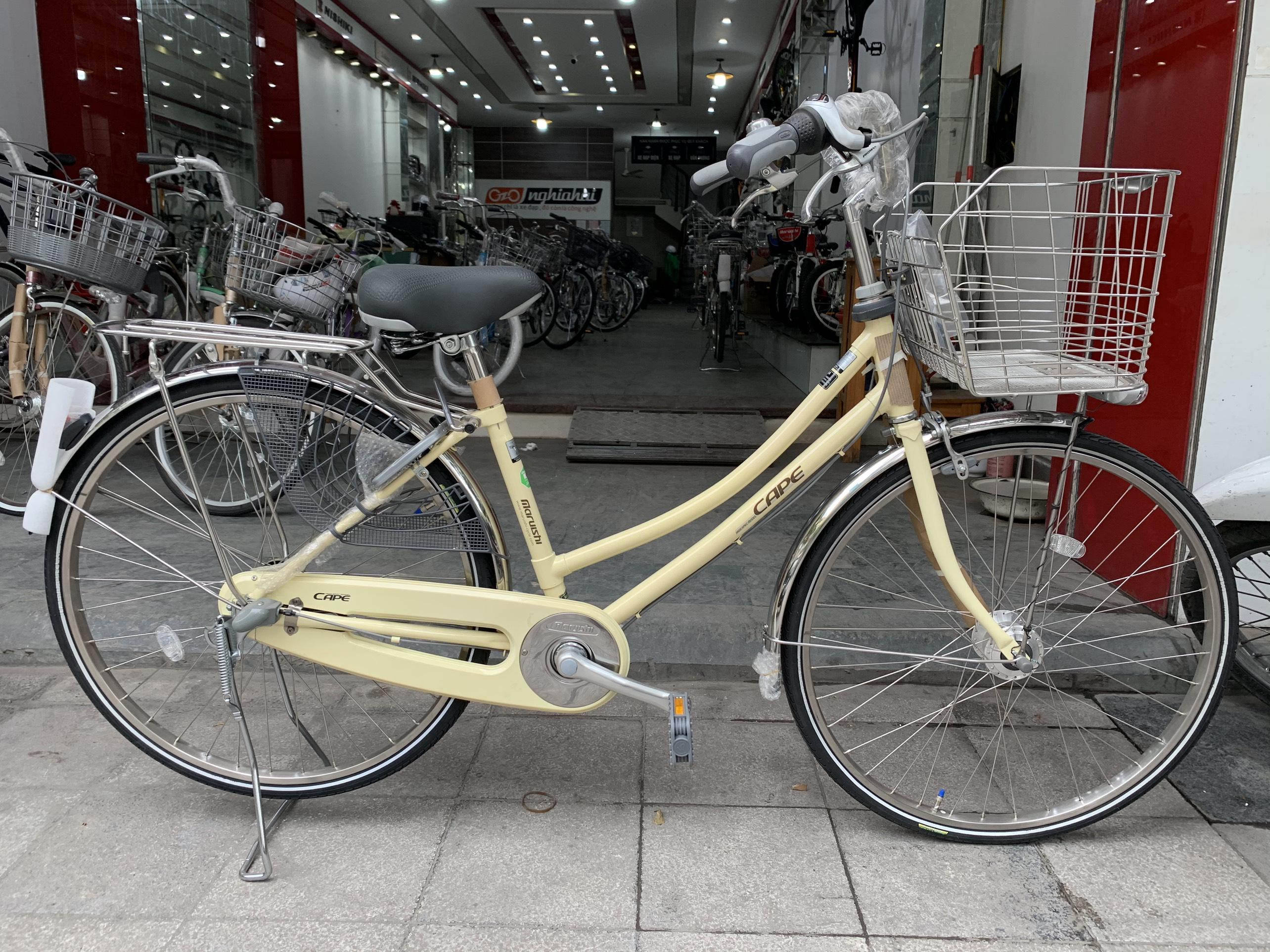 Xe đạp mini Nhật CAT2633  Classic  - Kem
