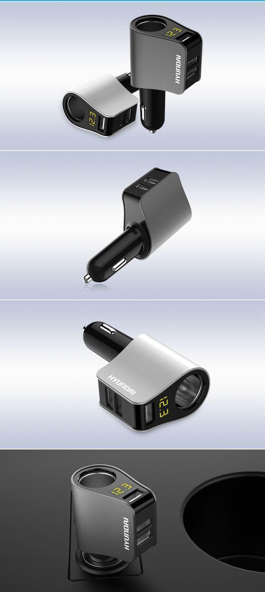Bộ Chia tẩu sạc, Adapter Sạc Huyndai HY - I0 Cao cấp