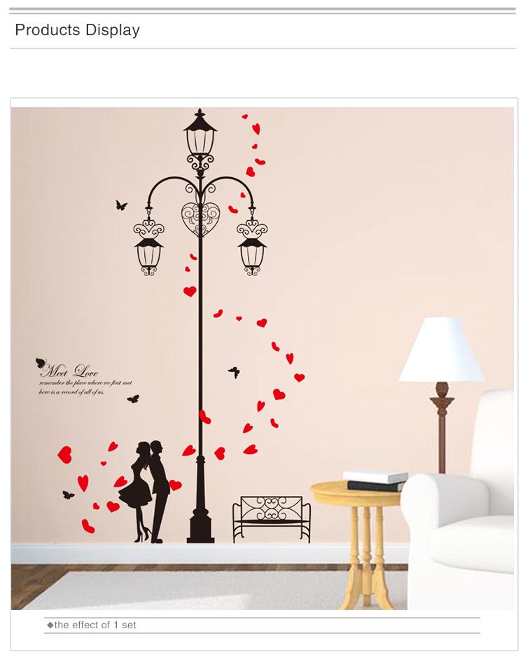 Decal dán tường cặp đôi cột đèn - SS38