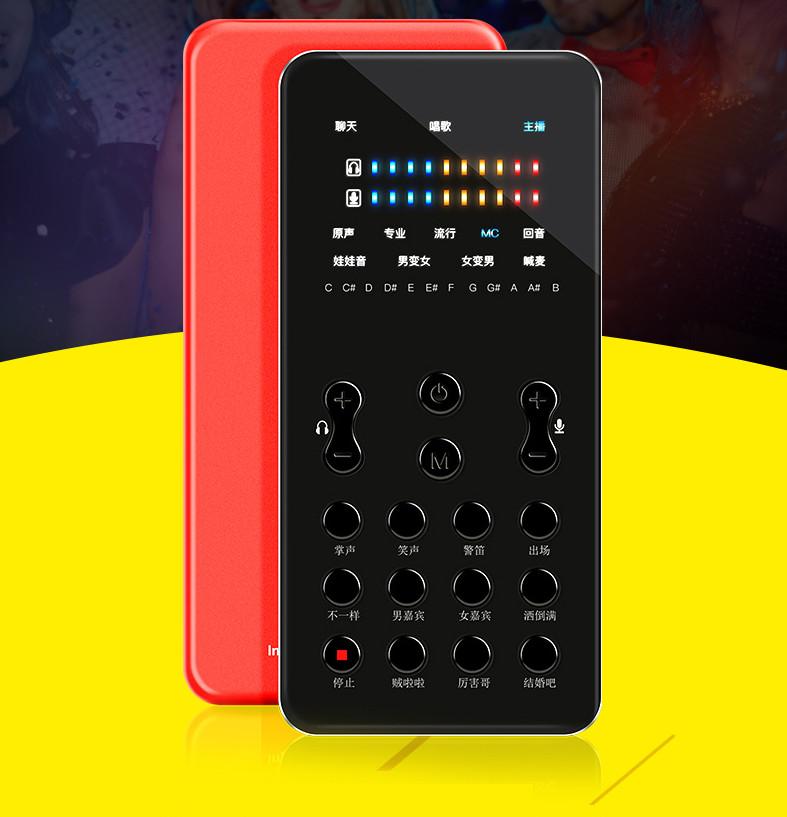 Sound Card K600 Mobile Auto Tune Thu Âm Live Stream - Hàng Nhập Khẩu