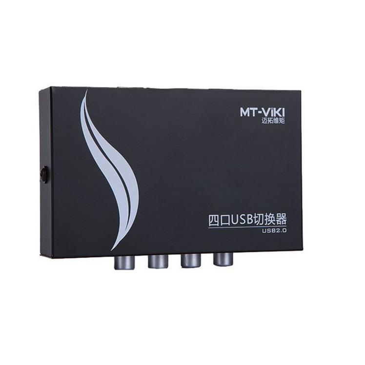 Bộ Gộp 4 Máy Tính Dùng Chung 1 Máy In Switch USB MT-VIKI AZONE