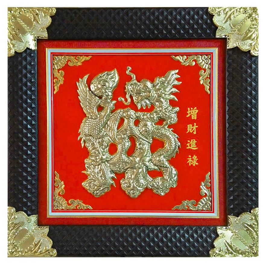 Tranh đồng chữ Lộc  hóa rồng ( 50 x 50 cm )