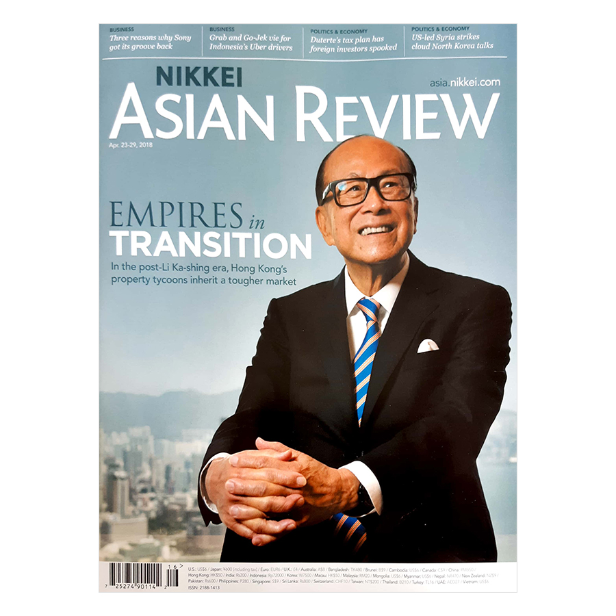 Nikkei Asian Review: Empires In Transition - 16