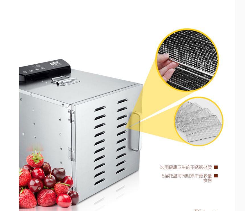 Máy sấy thực phẩm sấy trái cây cao cấp