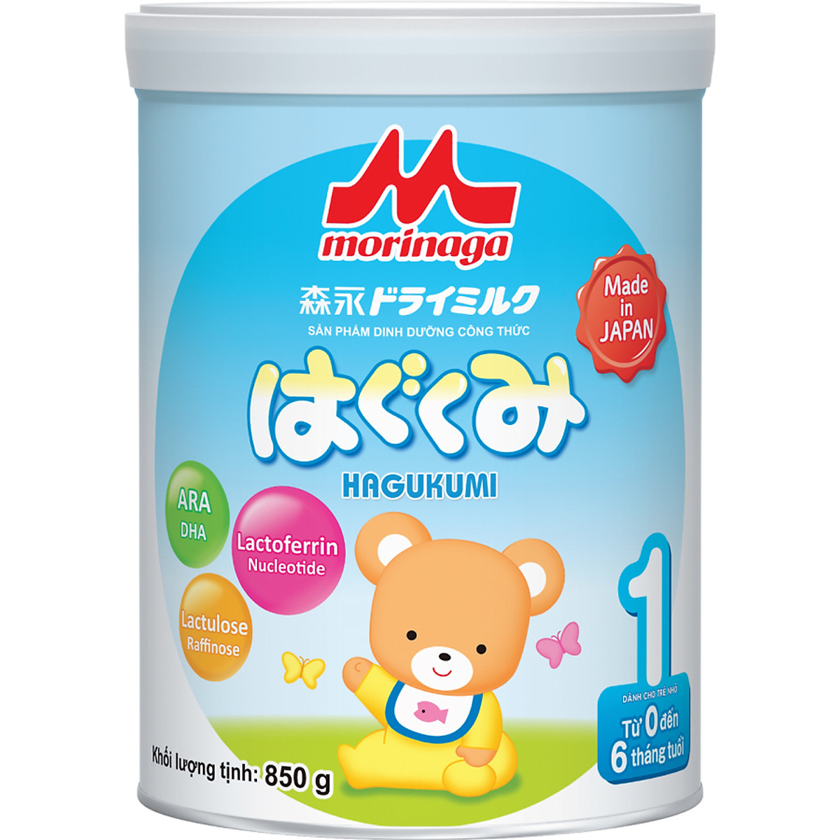 Combo Sữa Morinaga Số 1 Hagukumi (850g) và thú bông hươu cao cổ