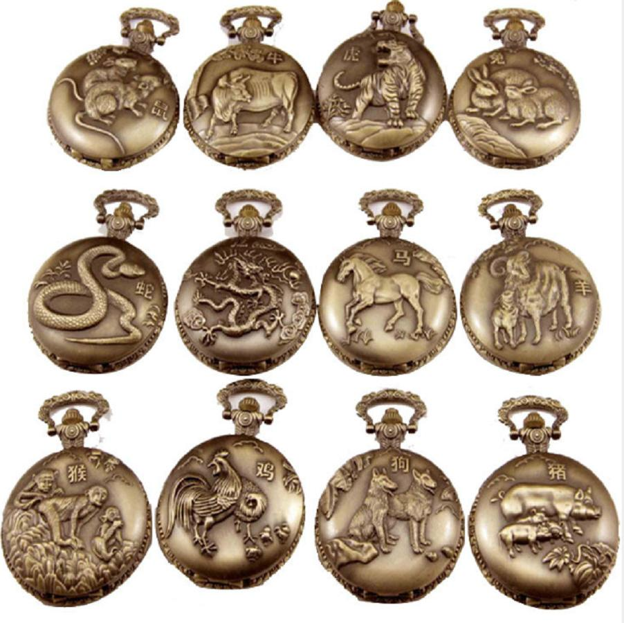 Đồng hồ quả quýt dây chuyền 12 con giáp DẬU- DH13 SIZE LỚN