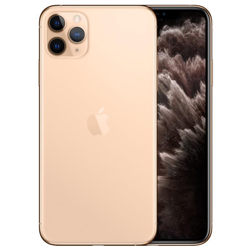 Điện Thoại iPhone 11 Pro Max 64GB - Hàng Chính Hãng - Vàng