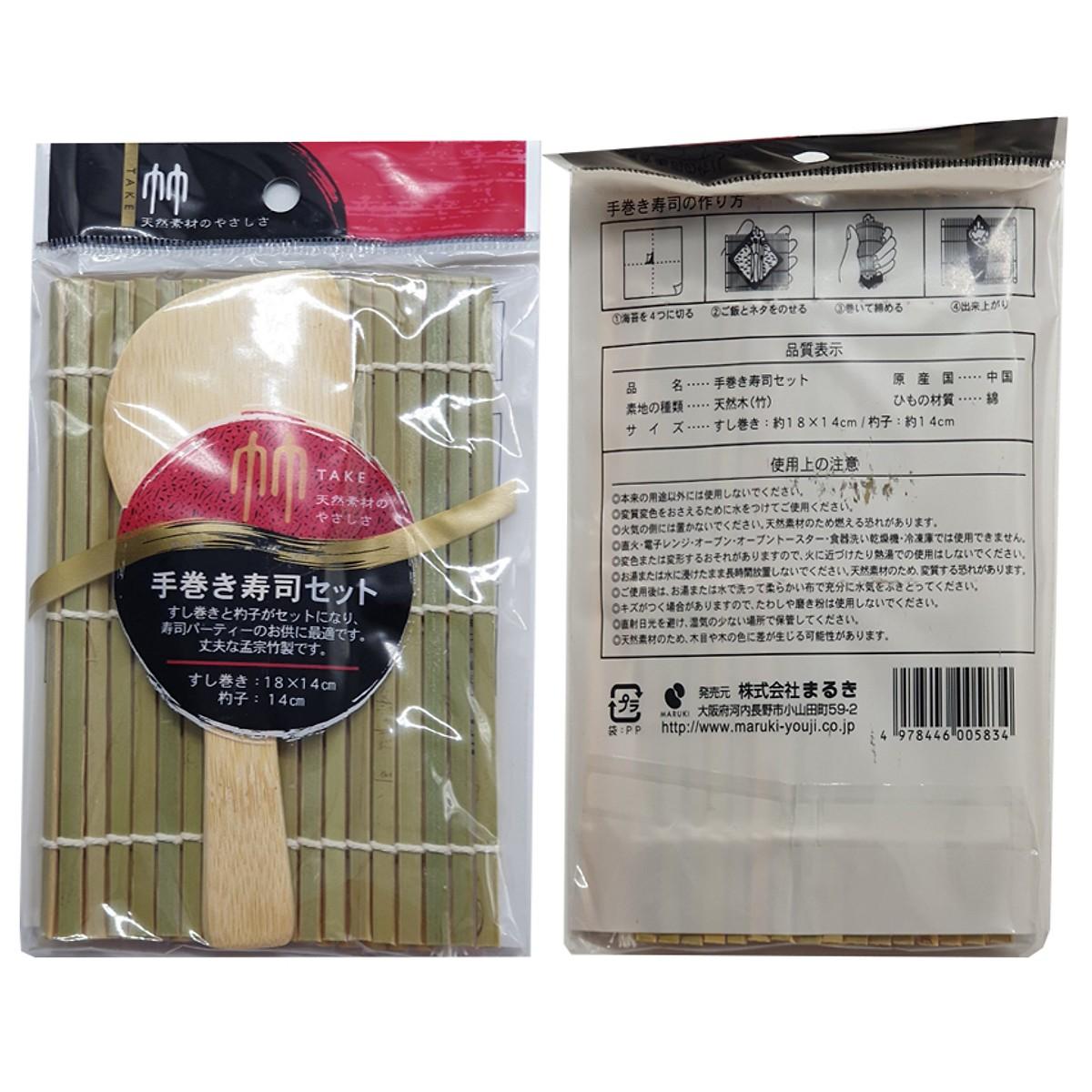 Mành tre cuộn cơm, kimbap, shushi hàng Nhật tặng muỗng và cà phê dừa