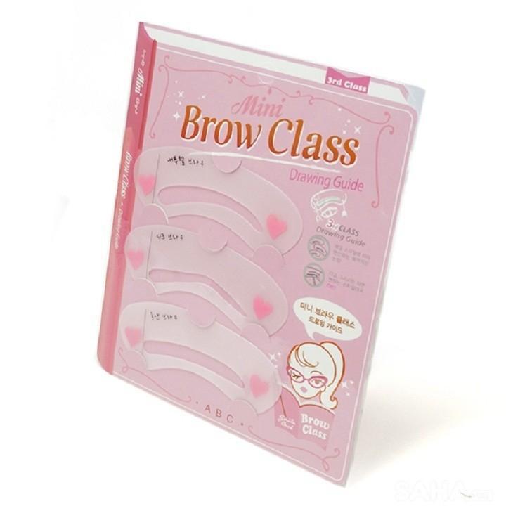 Khuôn vẽ chân mày Brow Class