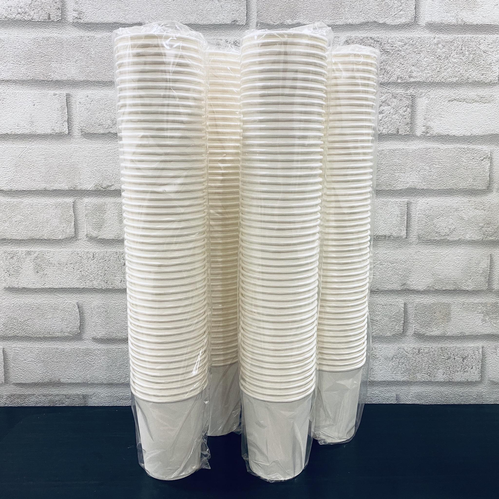 Combo 200 cái ly giấy 8oz 240ml, không kèm nắp, dùng uống nước một lần, trà cà phê