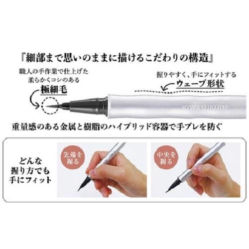 Bút kẻ viền mắt chống nước Koji Kiwamifude Liquid Eyeliner Ink Black