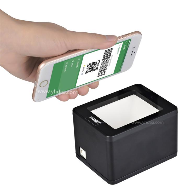 Máy quét mã vạch để bàn YHD 9800 2D - Máy đọc mã vạch siêu thị quét mã sản phẩm hàng hóa có dây cắm cổng USB dùng trên Máy tính - Hàng nhập khẩu