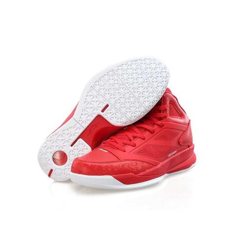 Giày Bóng Rổ XE42251A