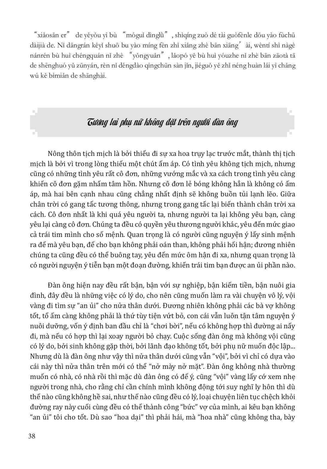 Cuộc đời phụ nữ: Muôn vàn lý do hạnh phúc, kiêu hãnh và không hối tiếc (Song ngữ Trung – Việt có phiên âm) (Có Audio do giáo viên Trung Quốc đọc) + DVD quà tặng
