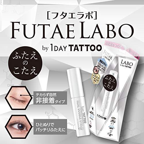 Keo Dán Kích 2 Mí Nhật Bản K-Palette Real Double Eyelid, Gel Trong Suốt, Chống Nước, Nhanh Khô